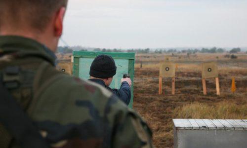 Gewerbliche Waffensachkunde nach §7 WaffG